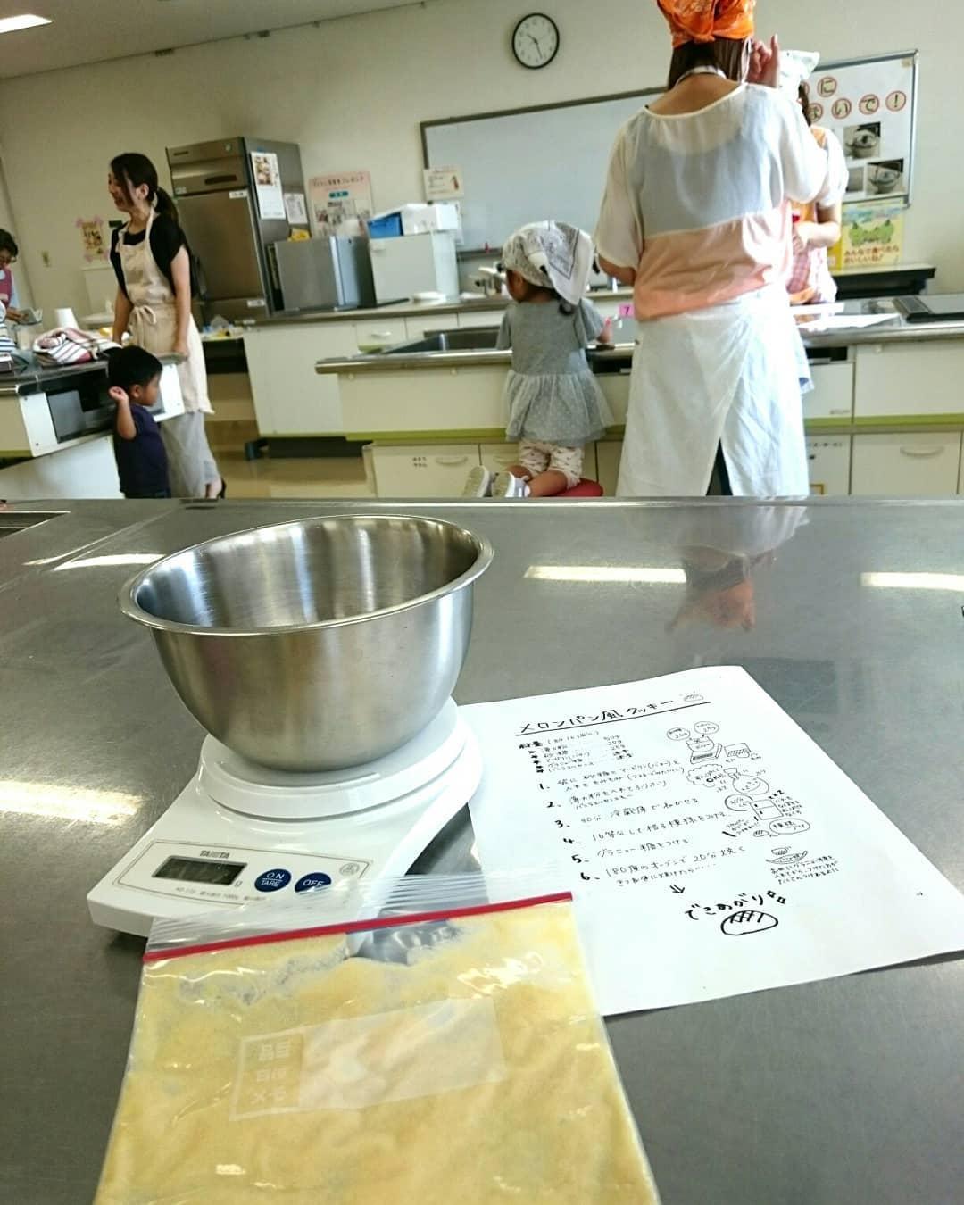☆#親子で楽しめるお料理教室