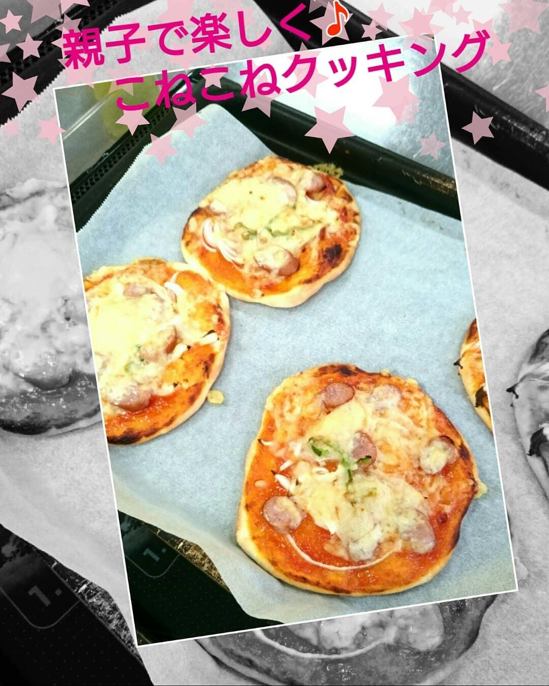 ☆ 子供も喜ぶ簡単手作りレシピ