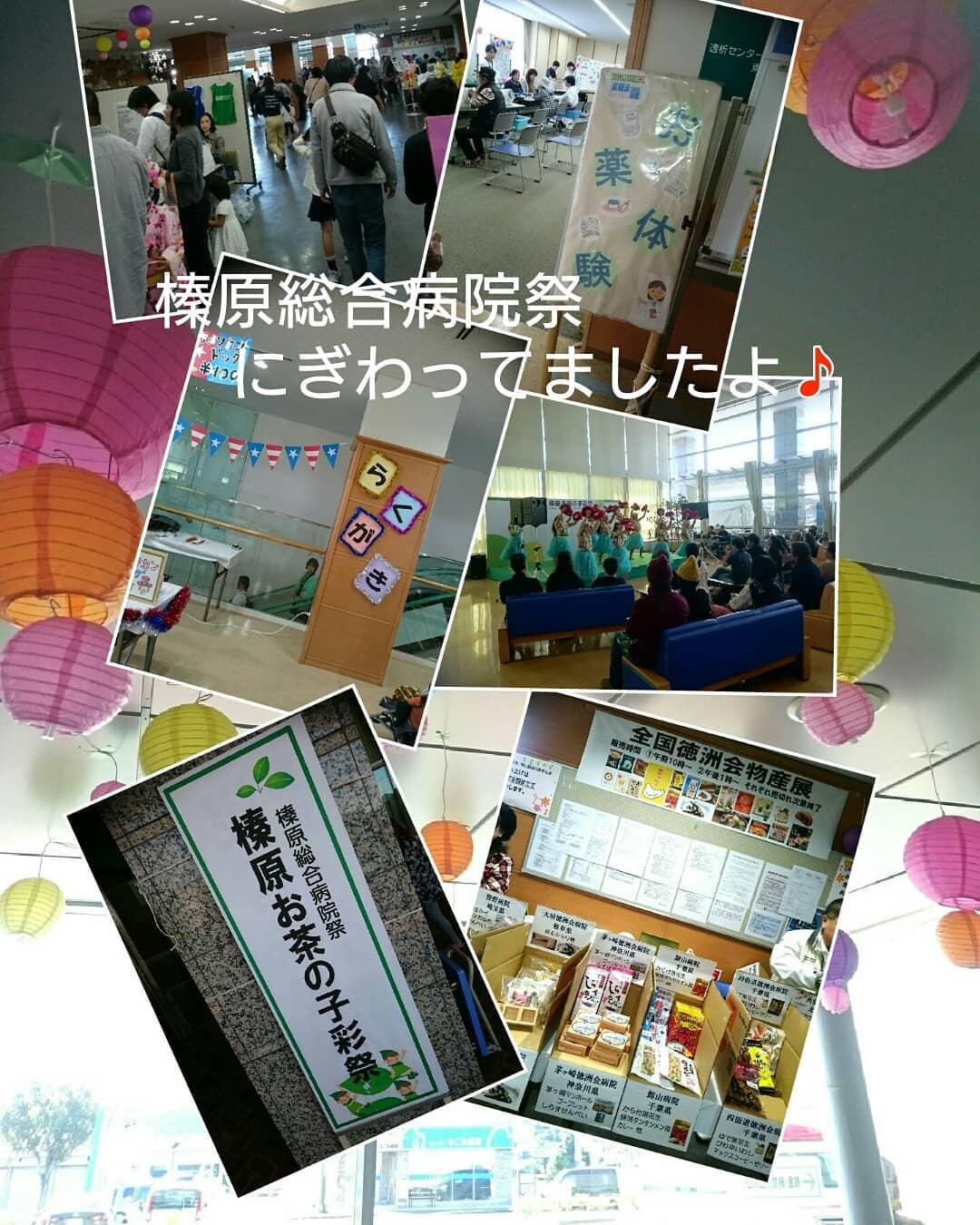 ☆にぎわう榛原総合病院祭