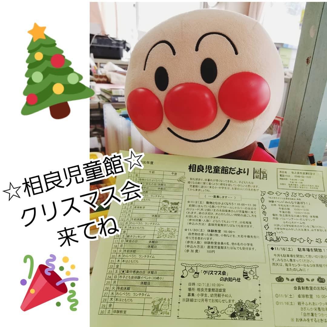 ☆(児童館のクリスマス会)