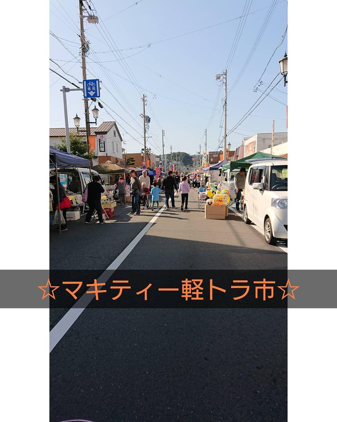 ☆マキティー軽トラ市へGO!