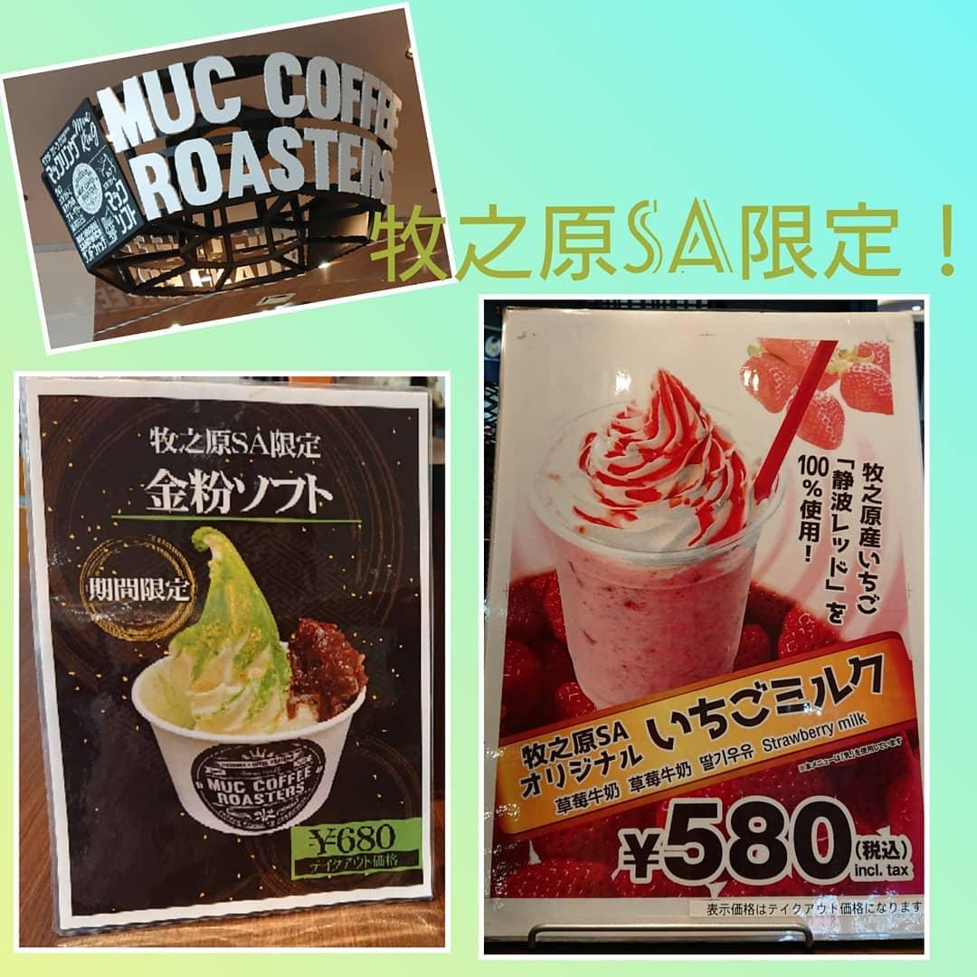☆アイスが食べたい!