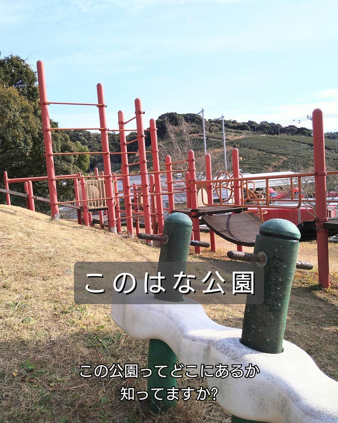 ☆公園は冬だからこそ遊びやすい