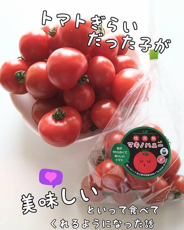 ☆嫌いを好きに変えたトマト